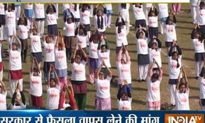 rajasthan hc refuses to stay surya namaskar in schools