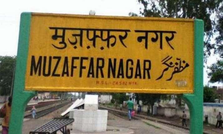 tension in muzaffarnagar over conversion