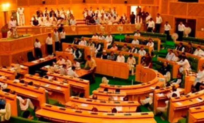 marhama land scam rocks j k assembly