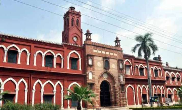 no evidence to prove cow meat in biryani at amu police