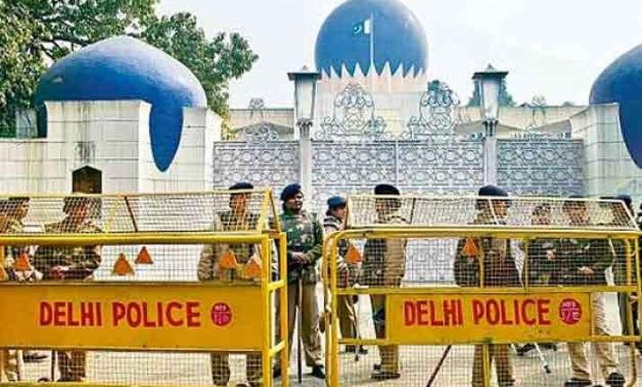 kashmiri separatist to observe pakistan day in delhi