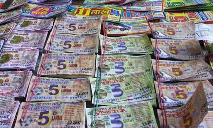 lottery scam top ips officer suspended in bengaluru