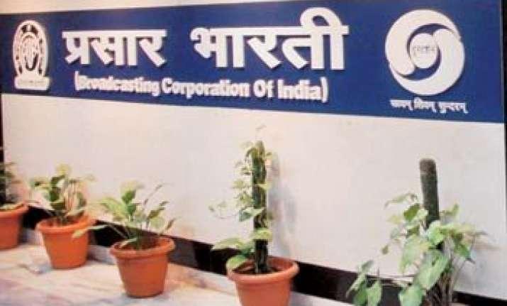 a surya prakash appointed prasar bharati chairman