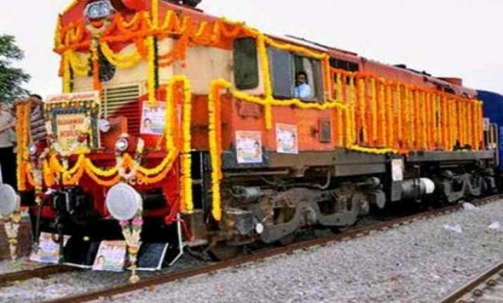 special train on holi between ltt nagpur