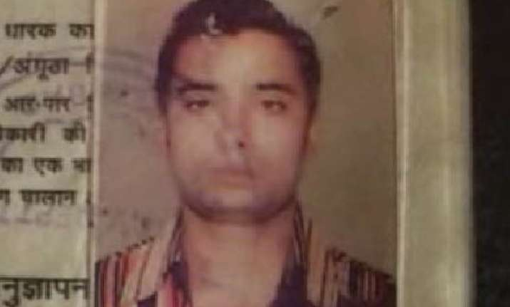 i quit mba student commits suicide in ghaziabad