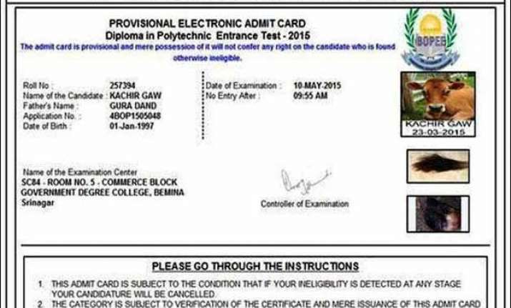 cow who was issued admit card does not appear for
