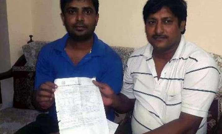paanwala in haryana gets rs.132 crore power bill