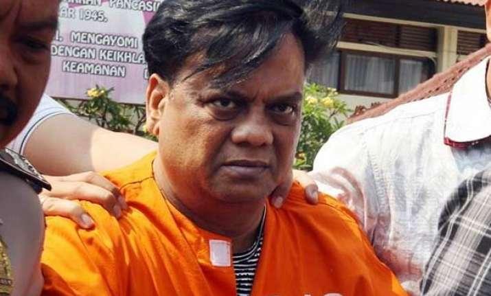 chhota rajan s fake identity passport revoked inquiry on