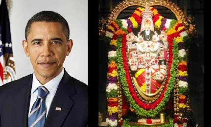 golden venkateshwara idol will be presented to obama on