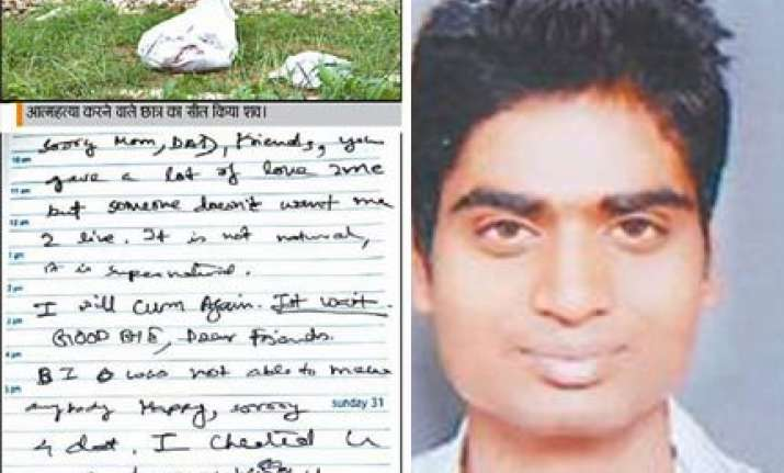 shobhit univ b. tech student commits suicide on railway