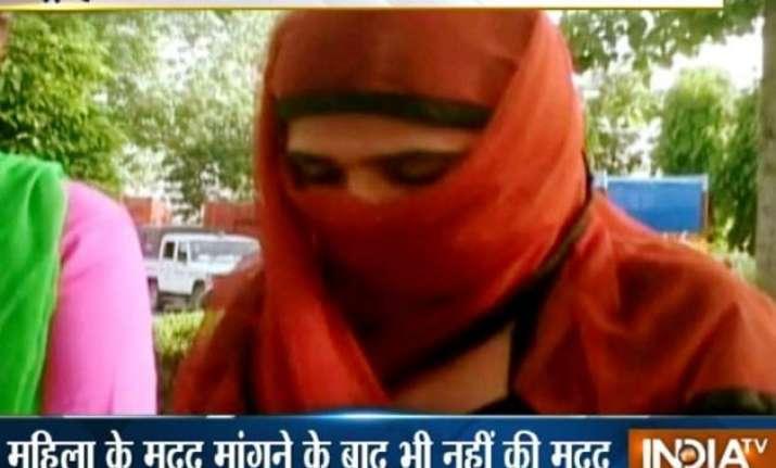 punjab bus passenger molested driver conductor held