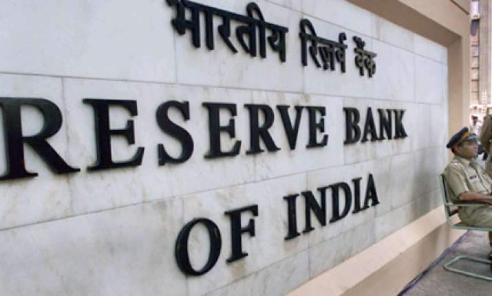 beware you may get fictitious calls or mails from rbi