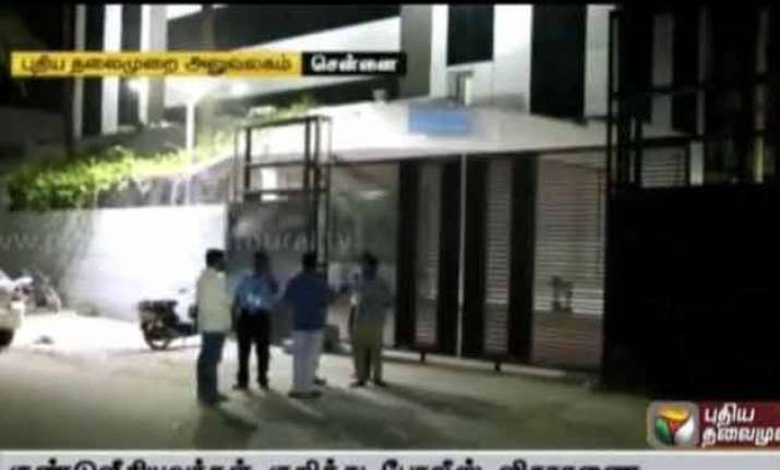 unidentified miscreants hurl crude bombs at office of tamil