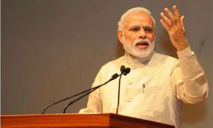 pm modi to launch start up india programme tomorrow