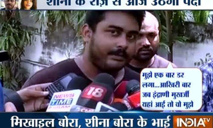 sheena s brother in mumbai says will cooperate with probe