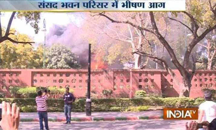 major fire breaks out in parliament premises president