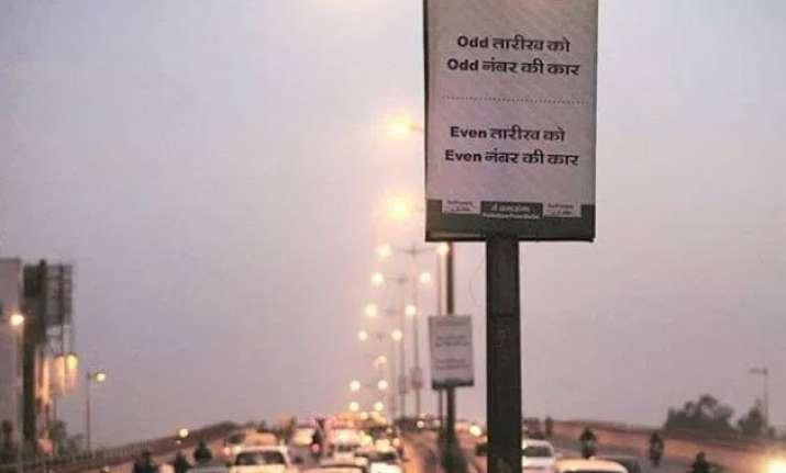 odd even plan delhi govt may lift exemptions for women 2