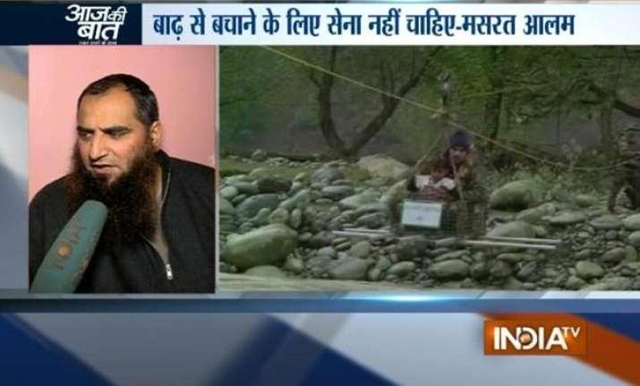 aaj ki baat kashmir does not need indian army during