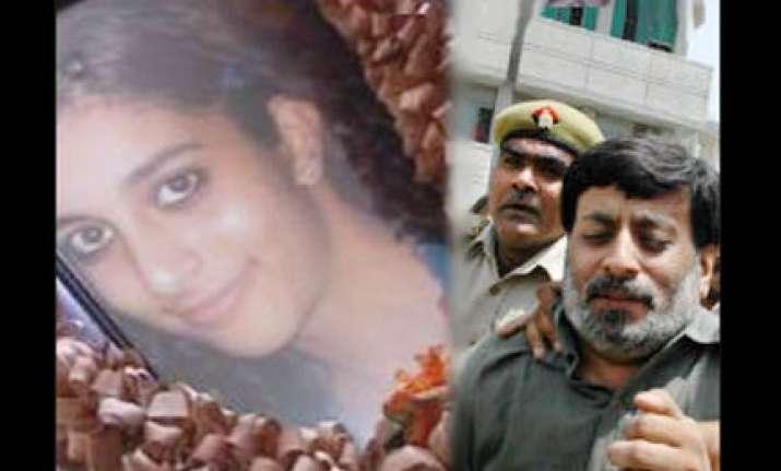 cbi to quiz former noida dsp in aarushi case