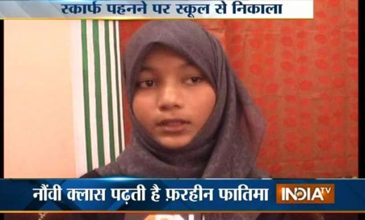 muslim girl banned from wearing scarf in lucknow school