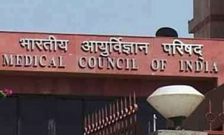 mci okays common entrance test for mbbs bds and pg courses