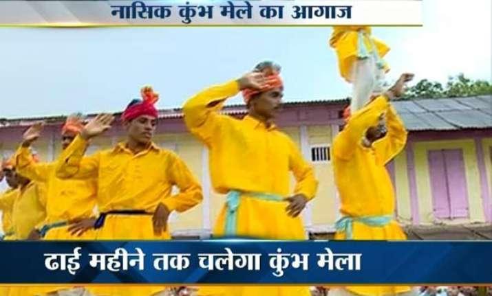 15 facts to know about nashik kumbh mela