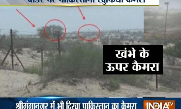pakistan installs cctvs along border areas to spy on india