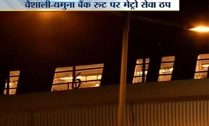 snag hits delhi metro s blue line again