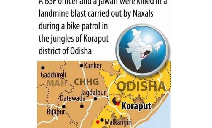 odisha bsf officer jawan killed in naxal attack