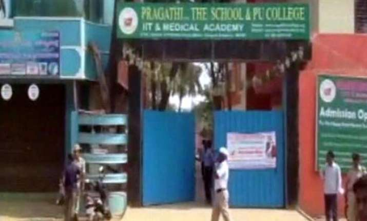 school girl shot dead by office boy in bengaluru