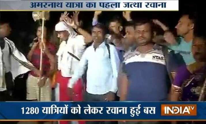 first batch of 1 280 pilgrims begin amarnath yatra