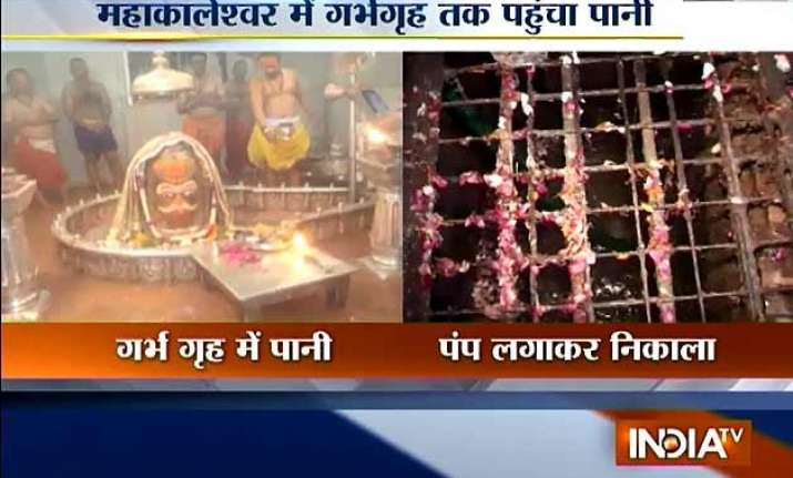 water enters mahakaleshwar temple after heavy rains