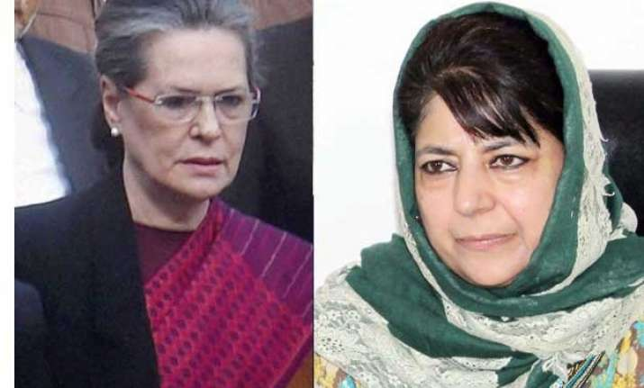 governor rule imposed in jammu kashmir sonia to meet