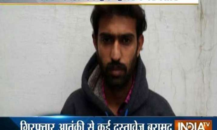 isi agent arrested in up sensitive documents related to