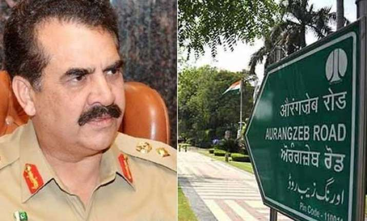 pak calls india external threat aurangzeb road to be