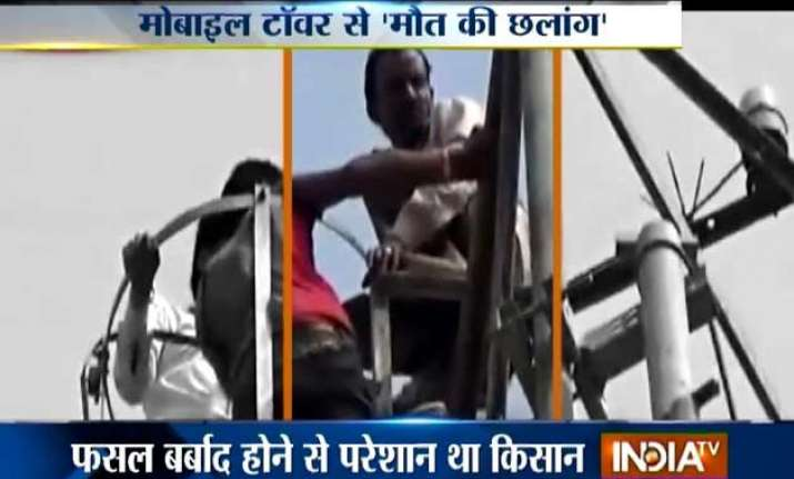 magisterial inquiry ordered into farmer suicide in meerut