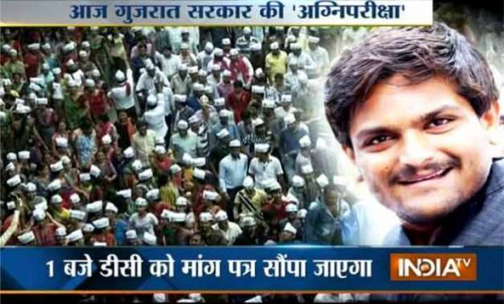obc quota hardik patel to hold mega rally calls for
