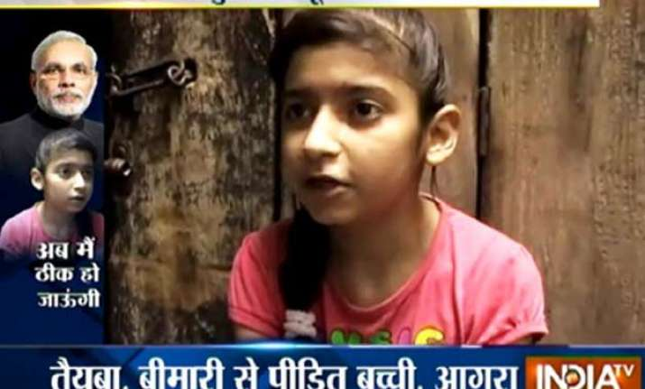 pm modi saves life of 12 year old girl from agra