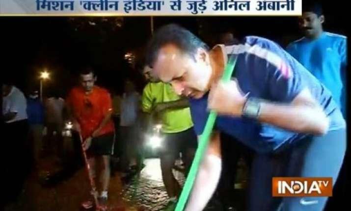 anil ambani joins pm modi s swachh bharat abhiyan