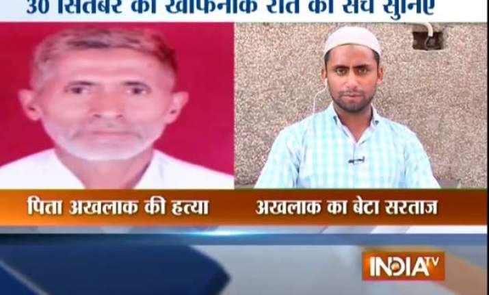 dadri lynching victim s son appeals not to politicise issue