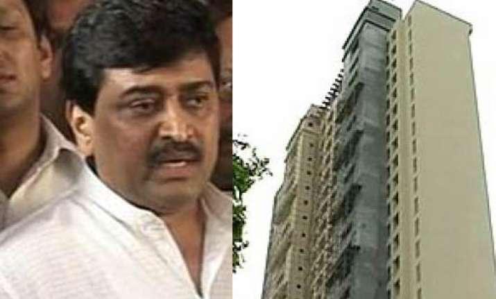 cbi likely to question ashok chavan on adarsh scam