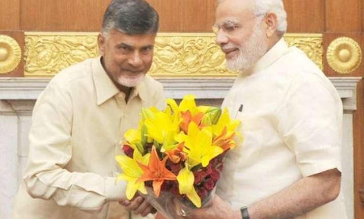 pm modi to attend andhra pradesh capital s foundation