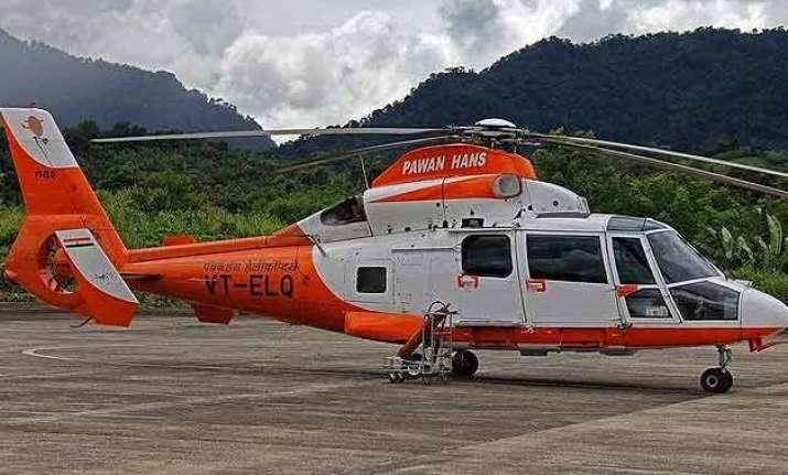 pawan hans chopper goes missing in arunachal pradesh
