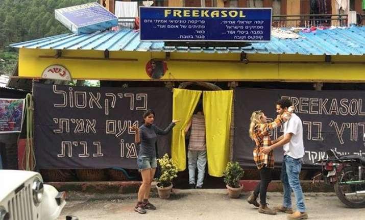 indians not allowed in israeli restaurant in himachal
