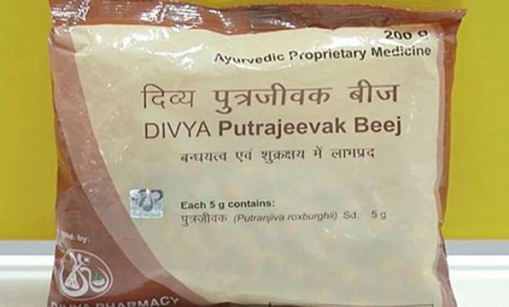 infertility medicine issue probe report against ramdev