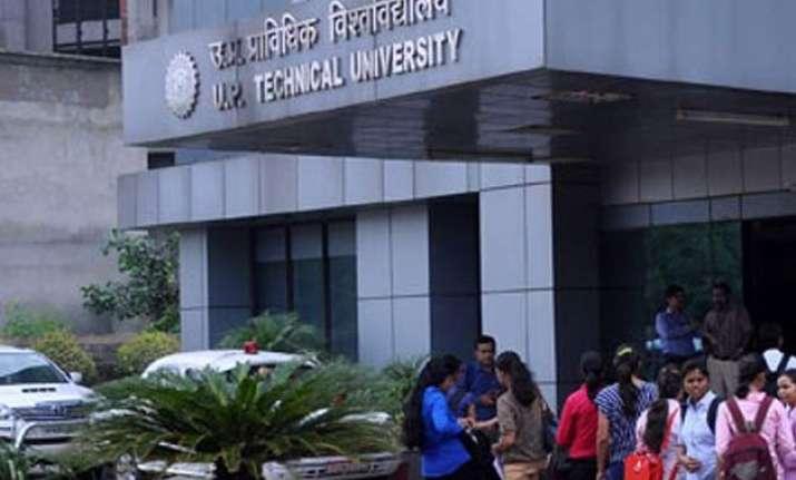 up technical university renamed after dr apj kalam