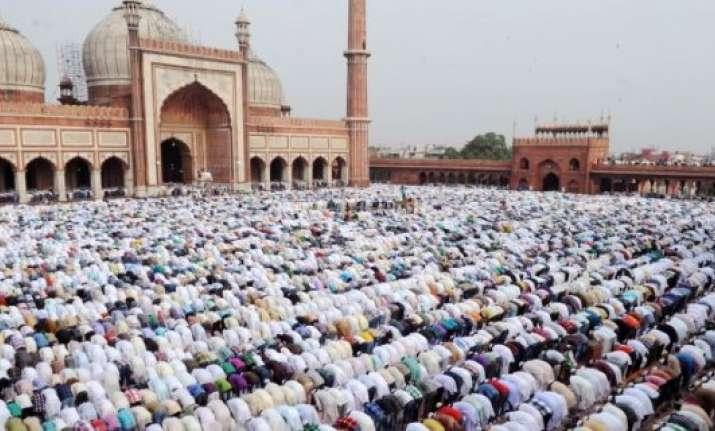 eid ul azha to be celebrated today