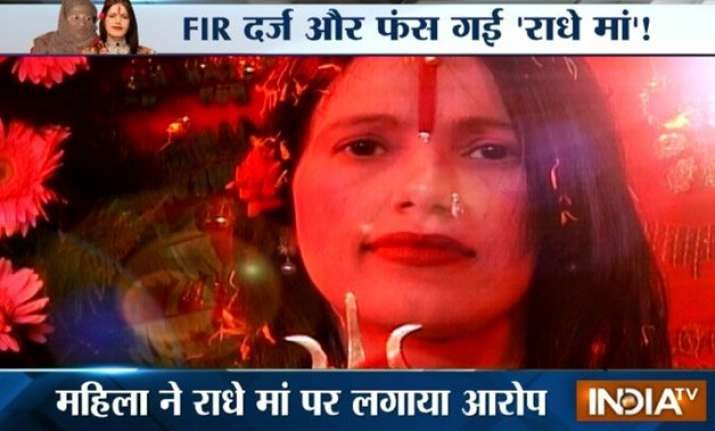exposed real face of controversial godwoman radhe maa watch