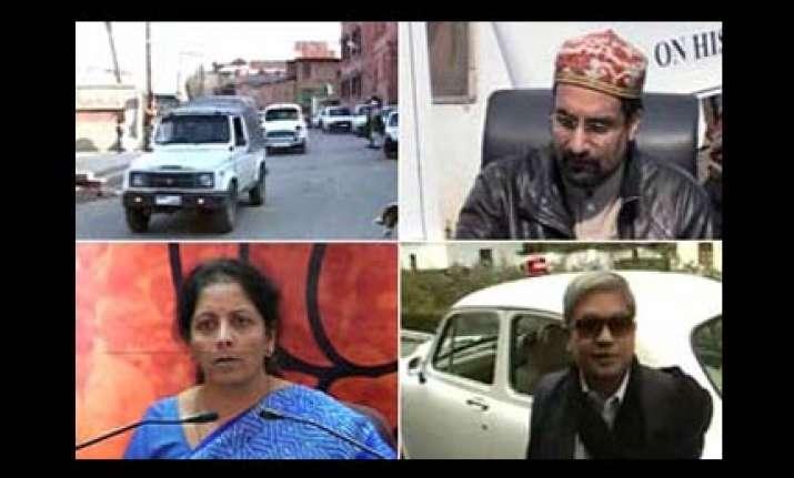 kashmir interlocutors meet youth in srinagar jail