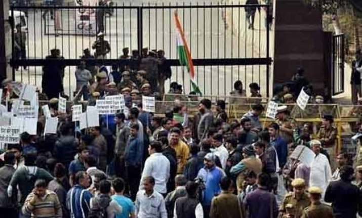 start enquiry afresh revoke suspension students to jnu vc